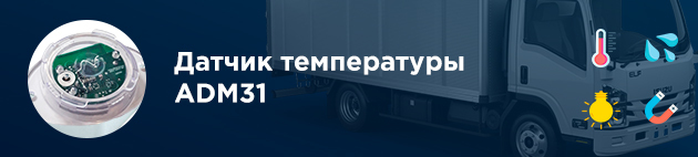 https://forum.glonasssoft.ru/uploads/default/original/1X/05381256910c2a75045278dff5543969b0d89cb1.jpg