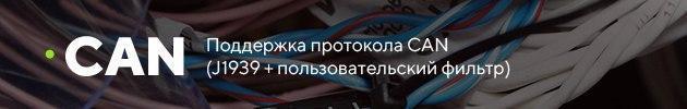 https://forum.glonasssoft.ru/uploads/default/original/1X/060c5ed6ec4e7c82254f2db17dcc659f67dd0a2a.jpg