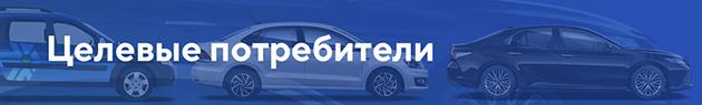 https://forum.glonasssoft.ru/uploads/default/original/1X/10972d7a9f750730387a218d9dd80a2e98f86df1.jpg