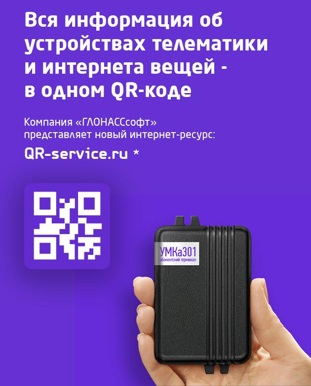 http://forum.glonasssoft.ru/uploads/default/original/1X/2e7fa1ddabb3c91762017375feada1dde4545d2a.png