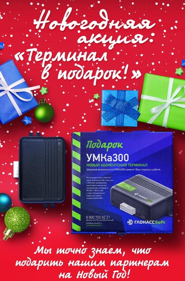 http://forum.glonasssoft.ru/uploads/default/original/1X/2fac7ac4da75c8f4ce81eae1d8056db676d91c68.jpg
