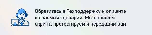 https://forum.glonasssoft.ru/uploads/default/original/1X/7d7645a94bcd9f7dfccf30ed5500b6790007cb6a.jpg