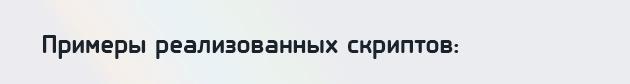 https://forum.glonasssoft.ru/uploads/default/original/1X/9327b7c1dc259a35bf088c9ca67440b779d069ec.jpg