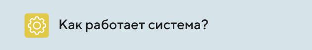 https://forum.glonasssoft.ru/uploads/default/original/1X/a60c14eb4a90179dc1272d7d74520a7adc35f644.jpg