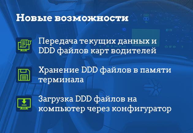 https://forum.glonasssoft.ru/uploads/default/original/1X/b2b462988268832904ee606762c23519ed65d55b.jpg