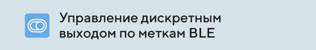 https://forum.glonasssoft.ru/uploads/default/original/1X/b9874ddc3f74cb1c082553d80789f05f18af64ca.jpg