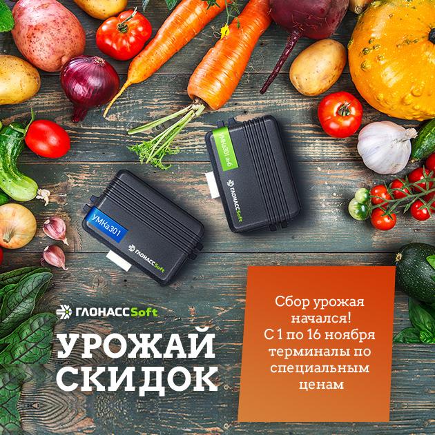 http://forum.glonasssoft.ru/uploads/default/original/1X/c37884b3f6fda62600c335eb0c08f18ef35052fc.jpg
