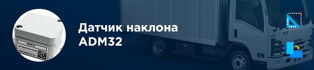 https://forum.glonasssoft.ru/uploads/default/original/1X/cf1be8680b7cb11cb9a34b06570d3387925156e5.jpg