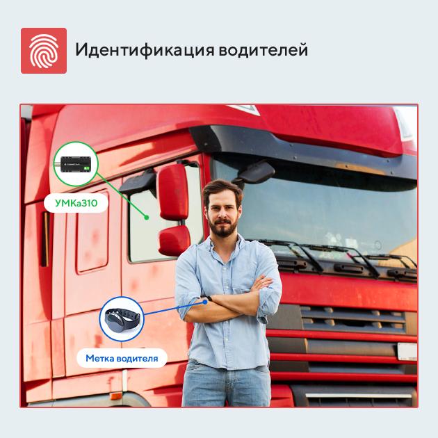https://forum.glonasssoft.ru/uploads/default/original/1X/ff3da3266da3e128ba63235f4299882eb10f4f04.png